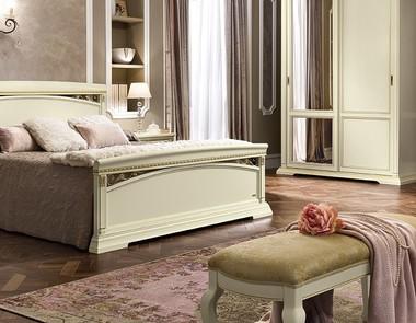ławka W Sypialni Mebel Dekoracyjny I Praktyczny